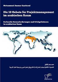 Die 10 Gebote für Projektmanagement im arabischen Raum: Kulturelle Herausforderungen und Erfolgsfaktoren im arabischen Raum