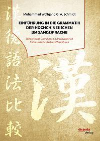 Einführung in die Grammatik der hochchinesischen Umgangssprache. Theoretische Grundlagen, Sprachvergleich Chinesisch-Deutsch und Strukturen