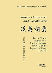 Chinese Characters and Vocabulary. For the Test of Chinese As A Foreign Language (TOCFL) in the Republic of China (Taiwan)